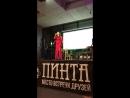 Выступление в Пинта ул Молодежная песня Лети