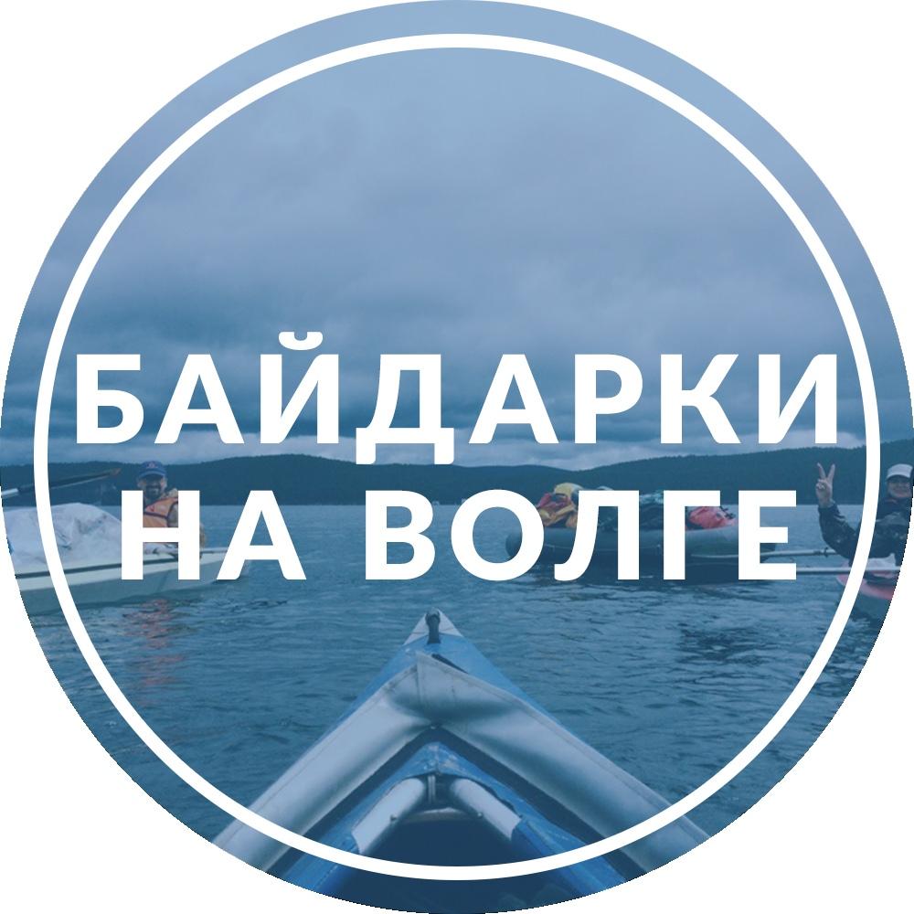 Афиша Тольятти На байдарках по Волге / 15 июня