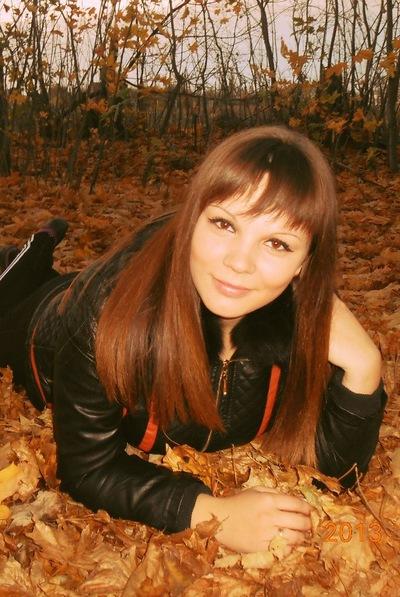 Кристина Кирносова, 8 декабря 1992, Свердловск, id131483086