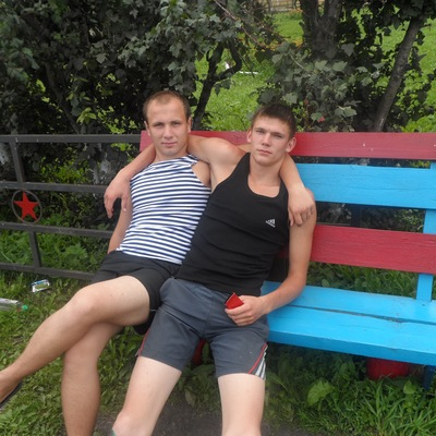Евгений Рыбков, 3 июля , Болотное, id109746275