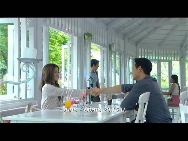 ทางเดินแห่งรัก | TV3 Official