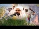 الله محيط بما يعمل الكفار الليلة الرابعة من رمضان 1439 للشيخ ناصر القطامي