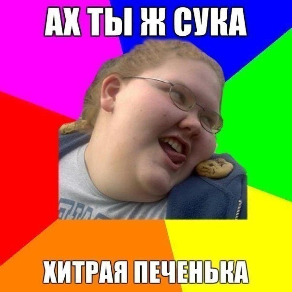 Хитрый масажист парнуха онлаен русская девочка 22 фотография