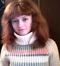 Людмила Еловская, 7 февраля 1992, Королев, id135264473