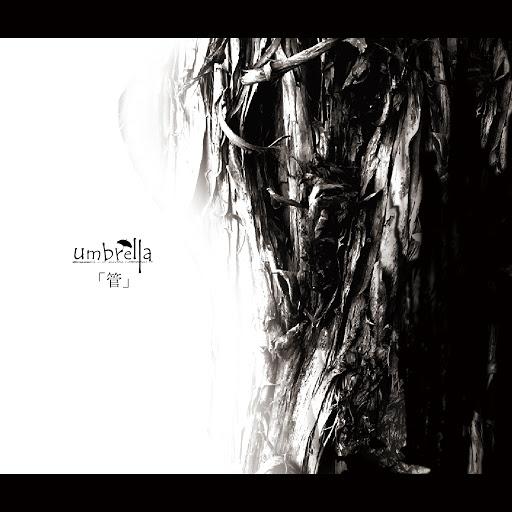 Umbrella альбом Kuda