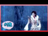 PvP (Жнец) - Revelation Online #12