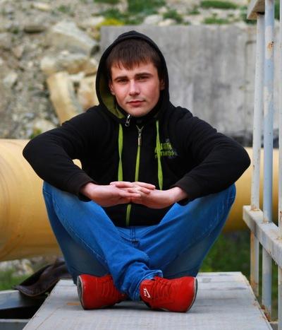 Сергей Кильдюшкин, 16 сентября , Новороссийск, id65924988