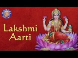 Lakshmi Aarti with Lyrics - Sanjeevani Bhelande - Hindi Devotional Songs