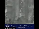 30 апреля 1945