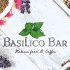 Базилико бар Basilico bar
