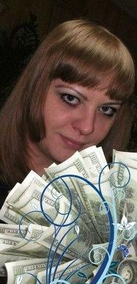 Екатерина Демидова, 16 декабря , Нижний Новгород, id41930940