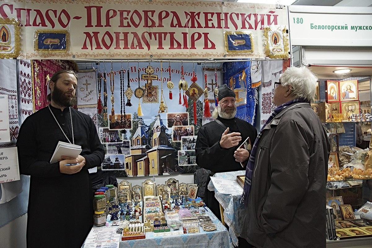 """Выставка-ярмарка """"Православная осень-2017"""" в фотографиях"""