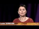 Продвижение и реклама - Наталия Соколова, директор по маркетингу и рекламе компании RALF RINGER