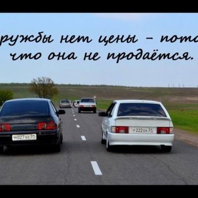 Тимур Нуманов, 2 марта , Оренбург, id183697098
