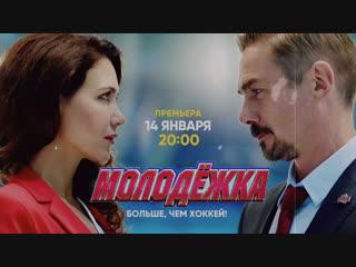 Макеев Каштанова | Твоя❤️это так красиво