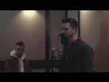Миша Марвин Asti (Artik Asti) - С ней (Acoustic version)
