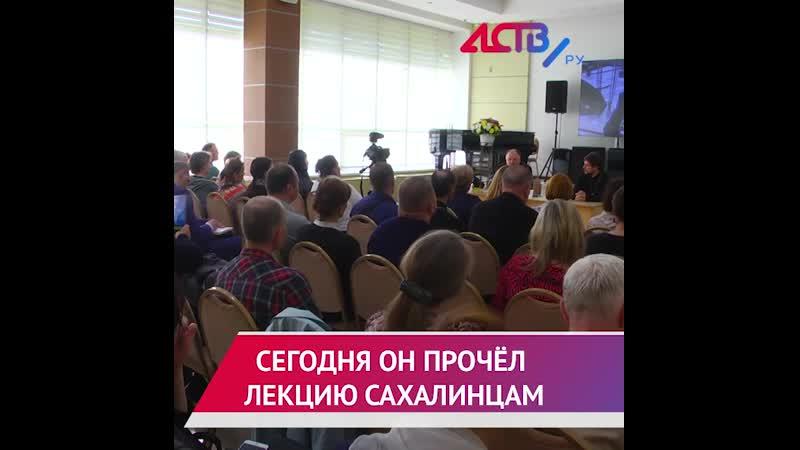 10-t Сахалинские Кирилло-Мефодиевские чтения