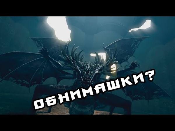 ЭТО ЖЕ НЕ БОСС? (Dark Souls: Remastered) 5