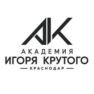 Академия-Игоря Крутого