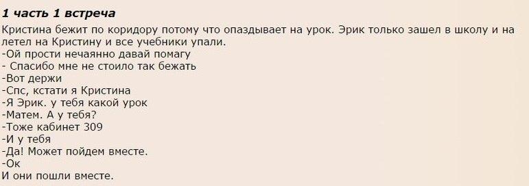 http://cs621326.vk.me/v621326541/1cf9a/eYOM8yEgsOk.jpg