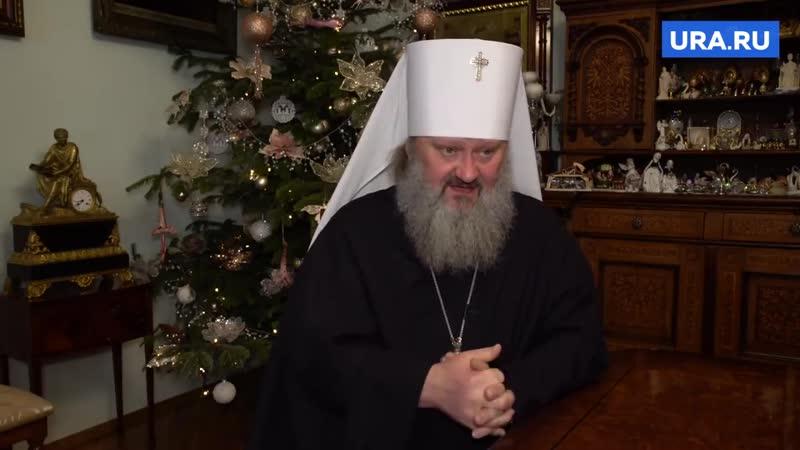 Настоятель Киево Печерской Лавры Павел признался в убийстве людей проклятиями