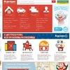 150 площадок для рекламы