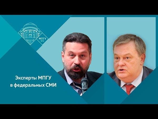 Е.Ю.Спицын и профессор МПГУ Н.В.Асонов на канале Красная линия в программе Темы дня