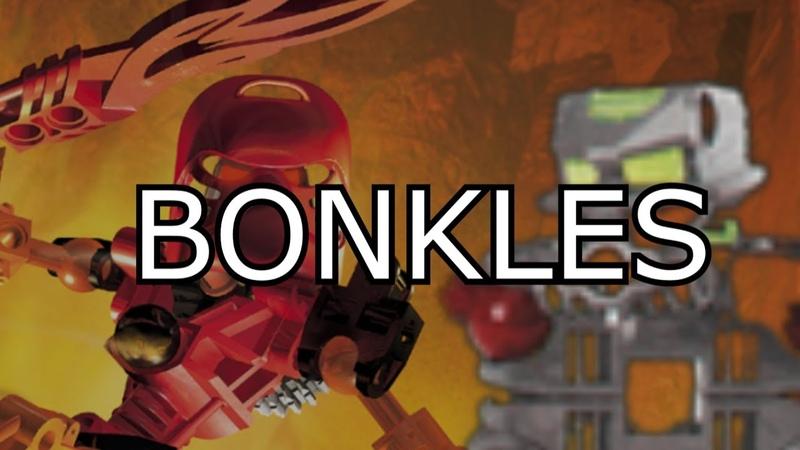 BIONICLE - Роботы мне очень нравятся