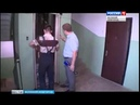 ГТРК СЛАВИЯ Замена лифта в доме на набережной 20 07 18