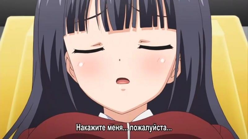 Oni Chichi Rebuild 2 Rus SUB | Hentai