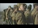 Первая Чеченская.На войне как на войнеЧасть-2