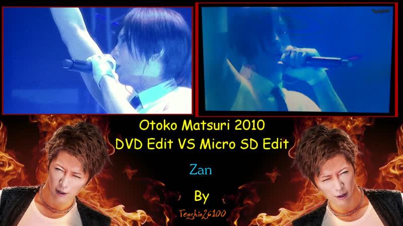 [Micro SD] GACKT - 斬 ~ZAN~ at YFC Otoko Matsuri (2010.05.08) ~HD~