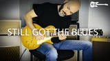 Gary Moore - Still Got The Blues - Electric Guitar Cover by Kfir Ochaion