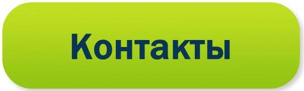 za-turom.ru/contacts