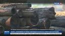Новости на Россия 24 В Канске погорельцы могут так и не получить новое жилье