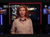 Тайны Чапман карлики большой политики 20 11 2018 смотреть онлайн