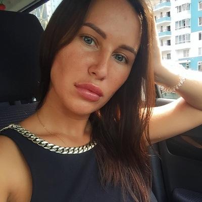 Катя Треер