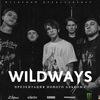 Wildways ★ 24 ноября - Калининград ★ Yalta Club