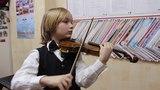 Митя Махонин (7 лет) - О.Ридинг - Концертино ре-мажор
