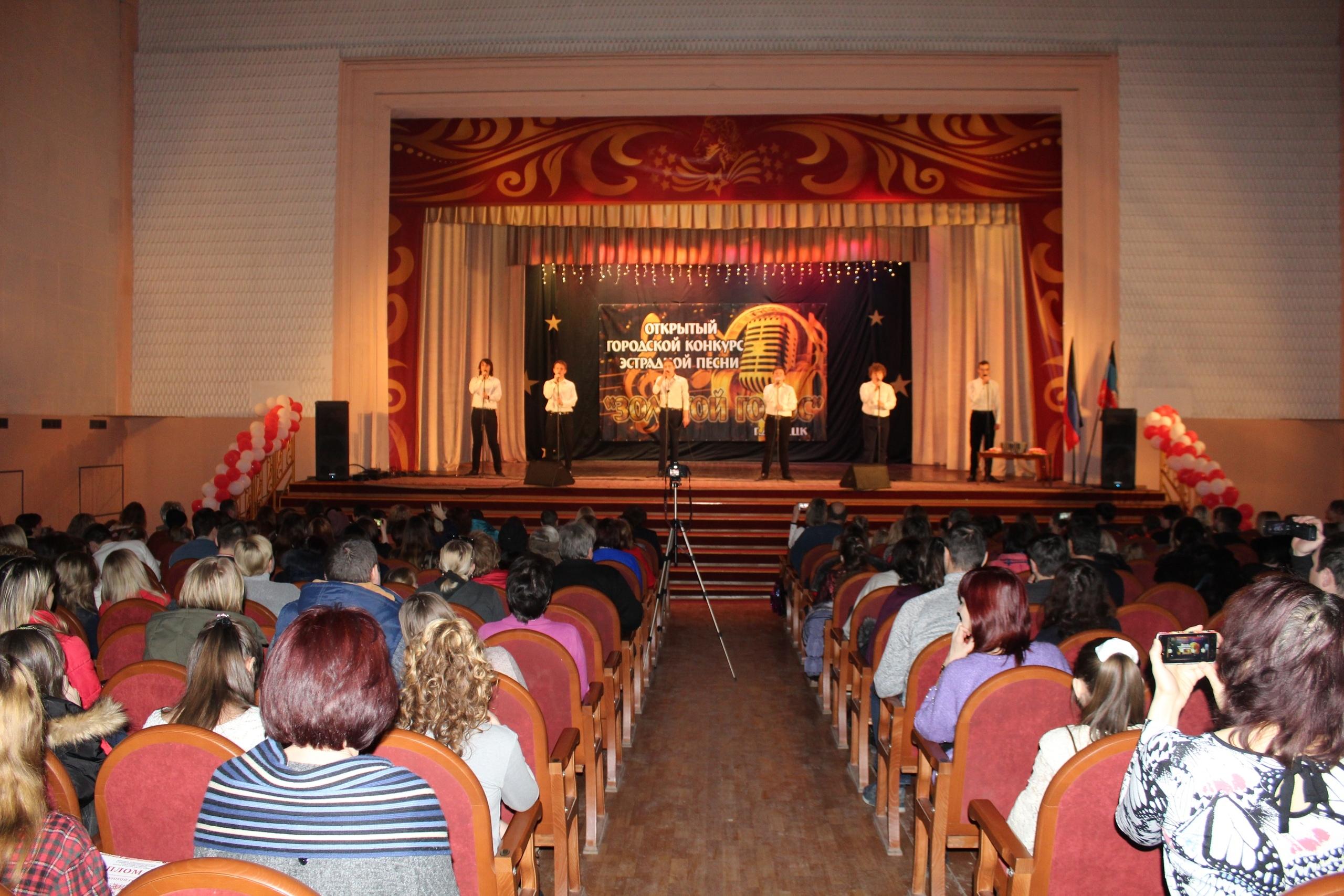 В Донецке состоялся гала-концерт III открытого городского конкурса эстрадной песни «Золотой голос»