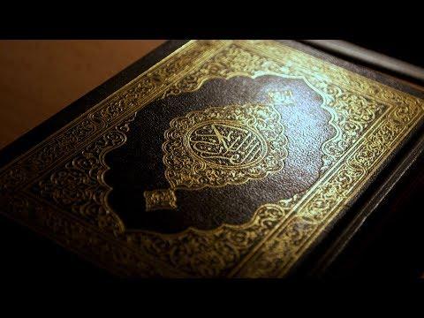 Ислам, Коран - кто его автор?