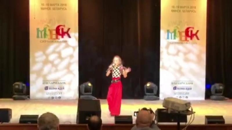 Анечка Юркевич лауреат III степени в номинации Джазовый вокал IV Международного конкурса Скрыжаваннi