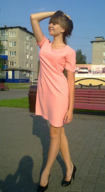 Анна Лебедева, 26 января , Кемерово, id42508698