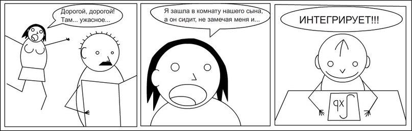 http://cs310227.vk.me/v310227506/1dfc/SyxvYMJrpak.jpg