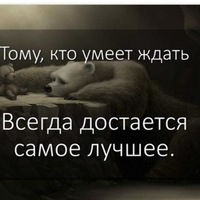 Александра Цыбулько, 24 апреля 1989, Минск, id83542206