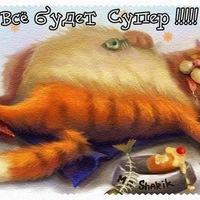 Наталья Василькова