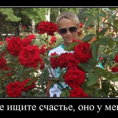 Артур Пилипенко, 8 февраля , Железногорск, id56912766