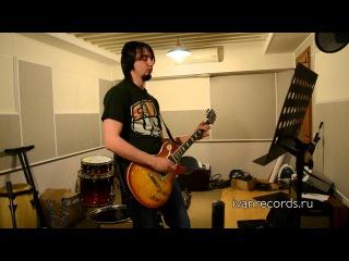 Gibson LP Standart&Marshall-Пишем гитару#1 (RIFF)