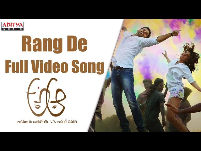 Rang De Full Video Song || A Aa Full Video Songs || Nithin, Samantha, Trivikram