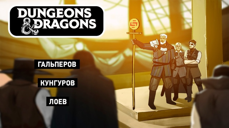 Dangerous Dragons Двое на берегу не считая труп